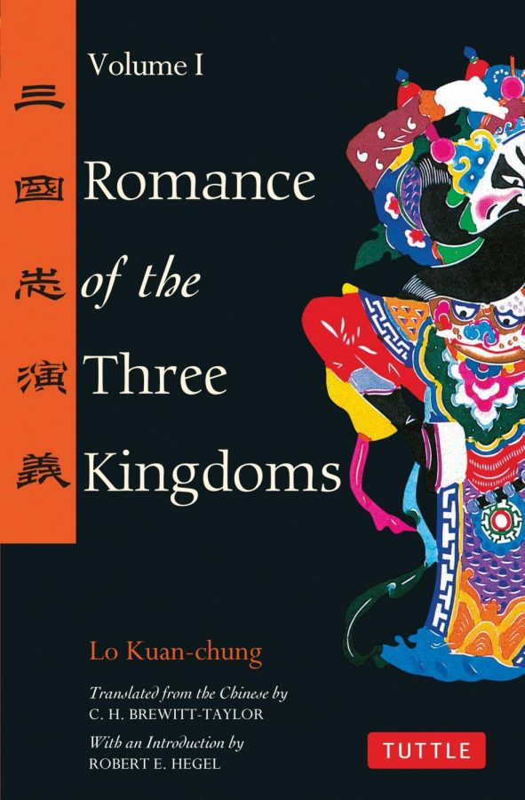 Romance+of+the+Three+Kingdoms