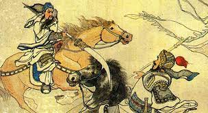 Romance of the Three Kingdoms: An Excerpt and Thoughts